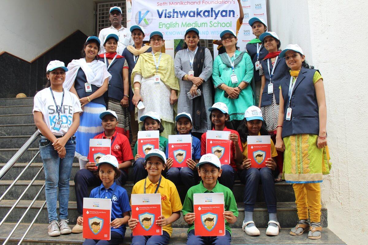 Top CBSE School | Vishwakalyan English Medium School(VEMS
